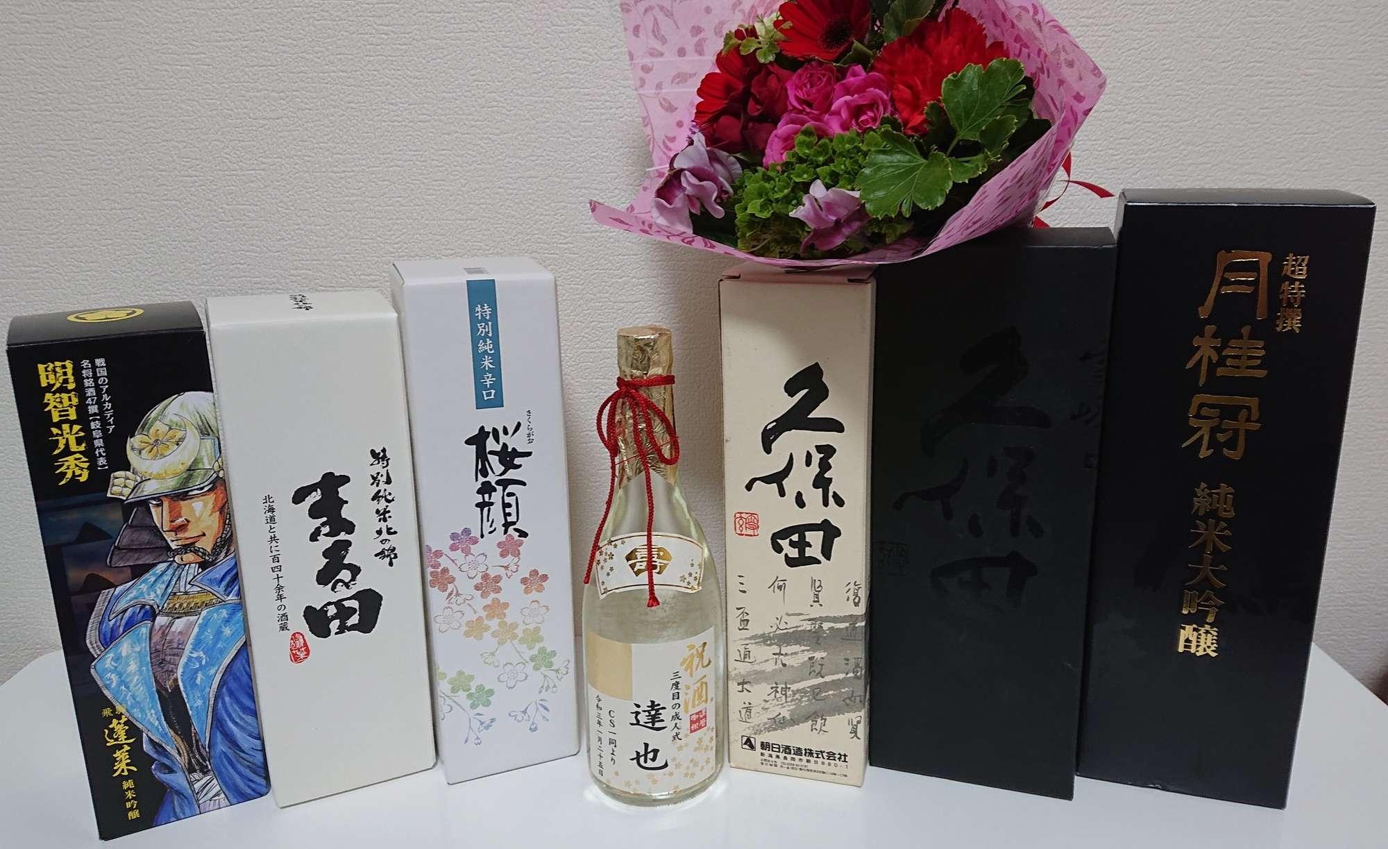 - お酒好きな私は、ワインや日本酒・焼酎・ウイスキーいろんな種類をお家に揃えています。今日のアテと気分に合わせたお酒を選ぶときが最高の時間です! -