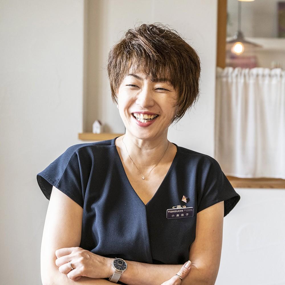 小倉 佳子 - OGURA YOSHIKO